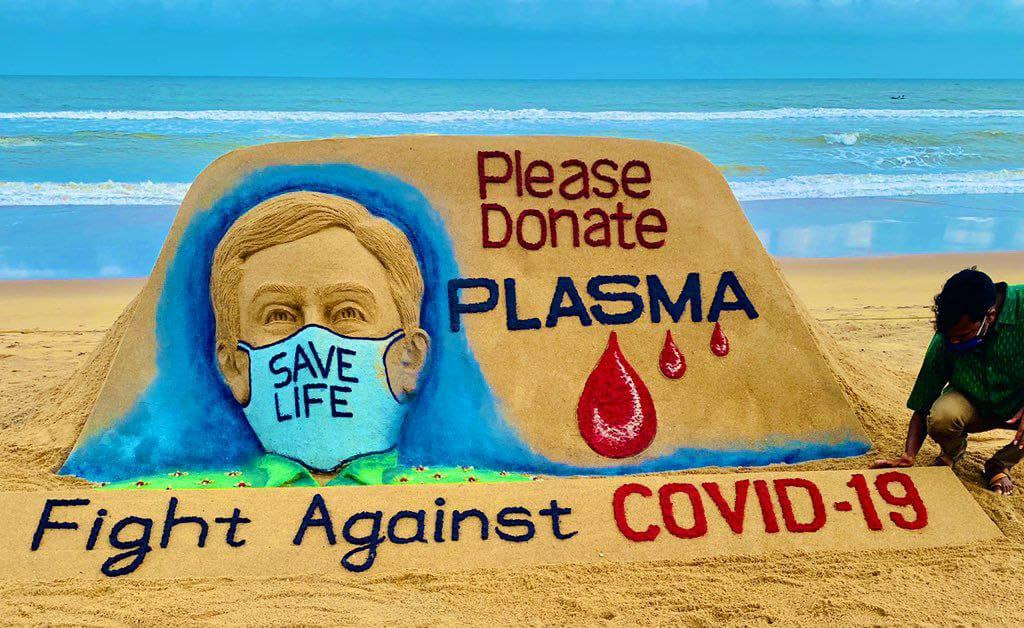 COVID-19 Plasma Donation Centers