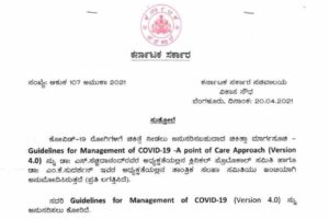 Guidelines to Contain Covid 19 (20th April, 2021)
